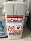 Tủ lạnh misubishi 110 lít