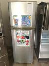 Tủ lạnh Samsung 230 lít